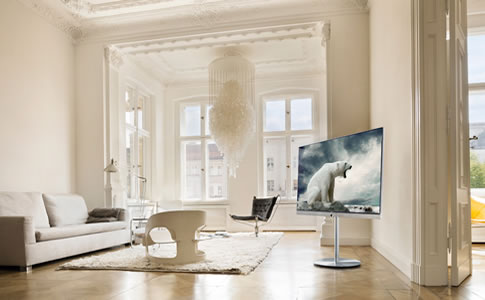 HDTV AV Integration Smart House
